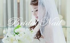 img_top_bridal